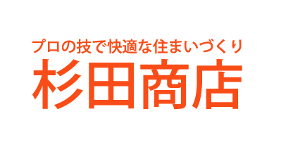 埼玉県和光市を中心に、戸田市、志木市、朝霞市、川口市、世田谷区、目黒区でリフォーム等の施工を行っております。